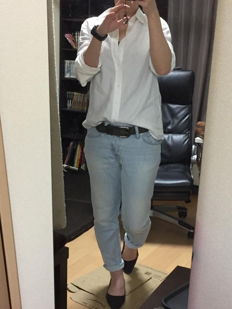 f:id:naganegi222:20170819205244j:plain