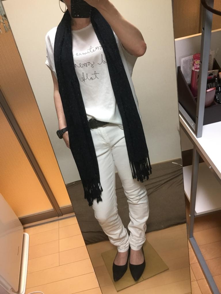 f:id:naganegi222:20170820101021j:plain