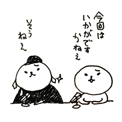 f:id:naganegi222:20170826064636j:plain