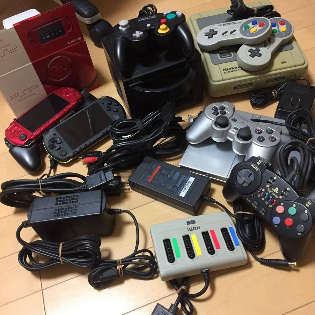 f:id:naganegi222:20170830094238j:plain
