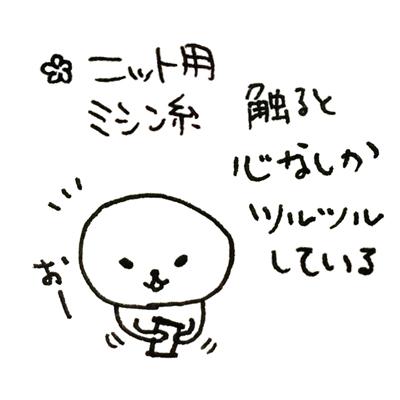 f:id:naganegi222:20170911093014j:plain