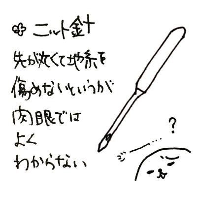 f:id:naganegi222:20170911093016j:plain