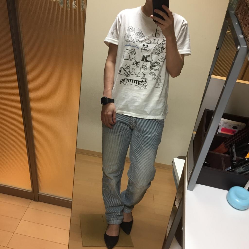 f:id:naganegi222:20170913102805j:plain