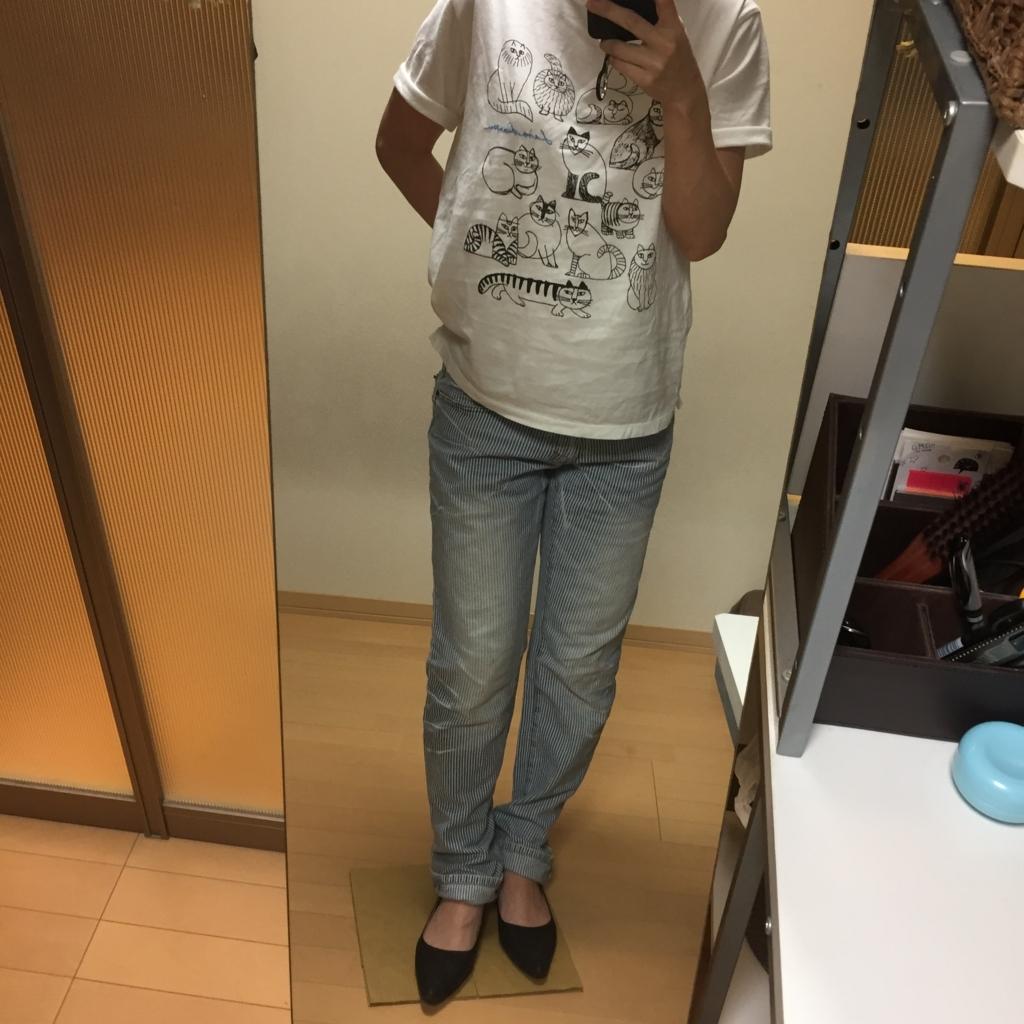 f:id:naganegi222:20170913102828j:plain