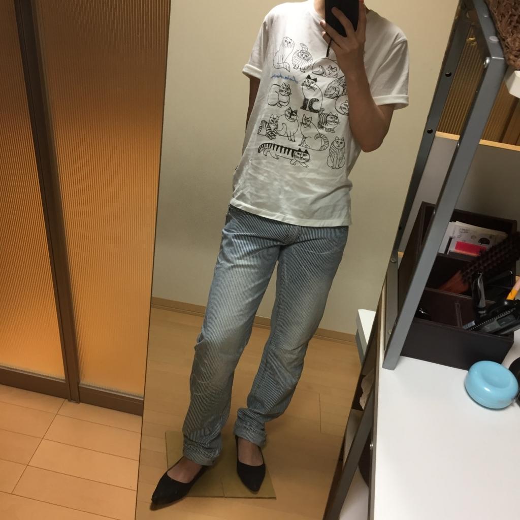 f:id:naganegi222:20170913102842j:plain
