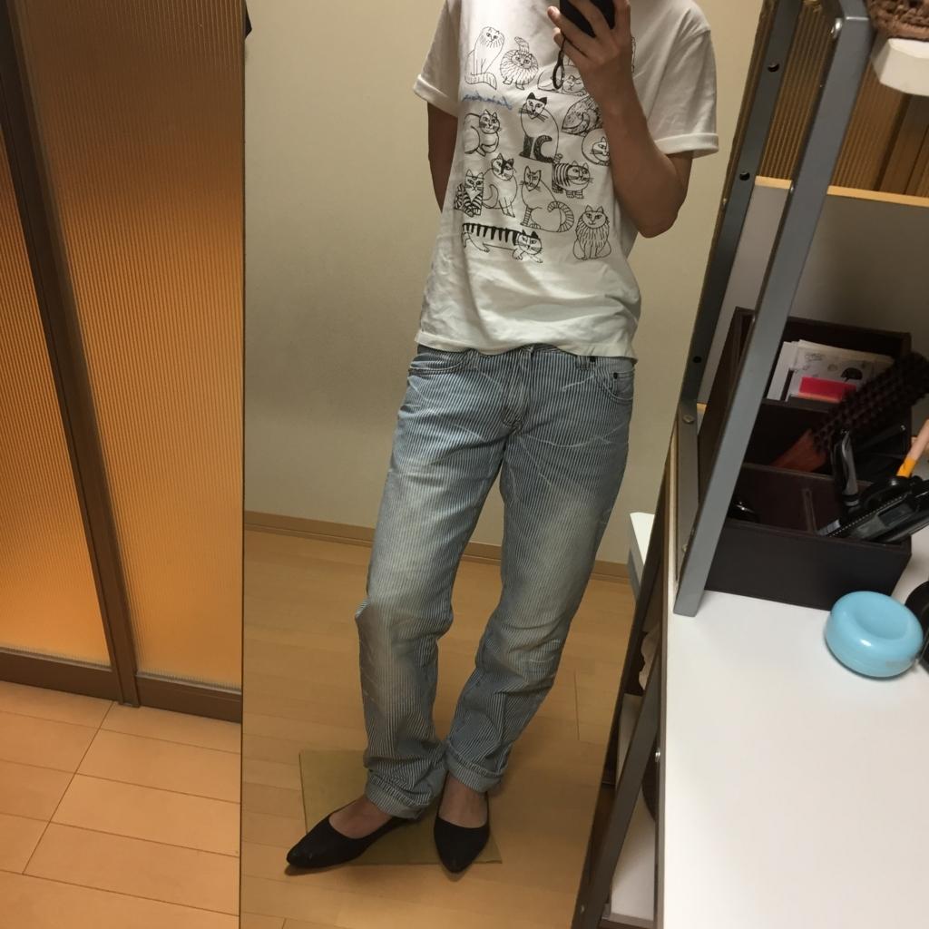 f:id:naganegi222:20170913102900j:plain