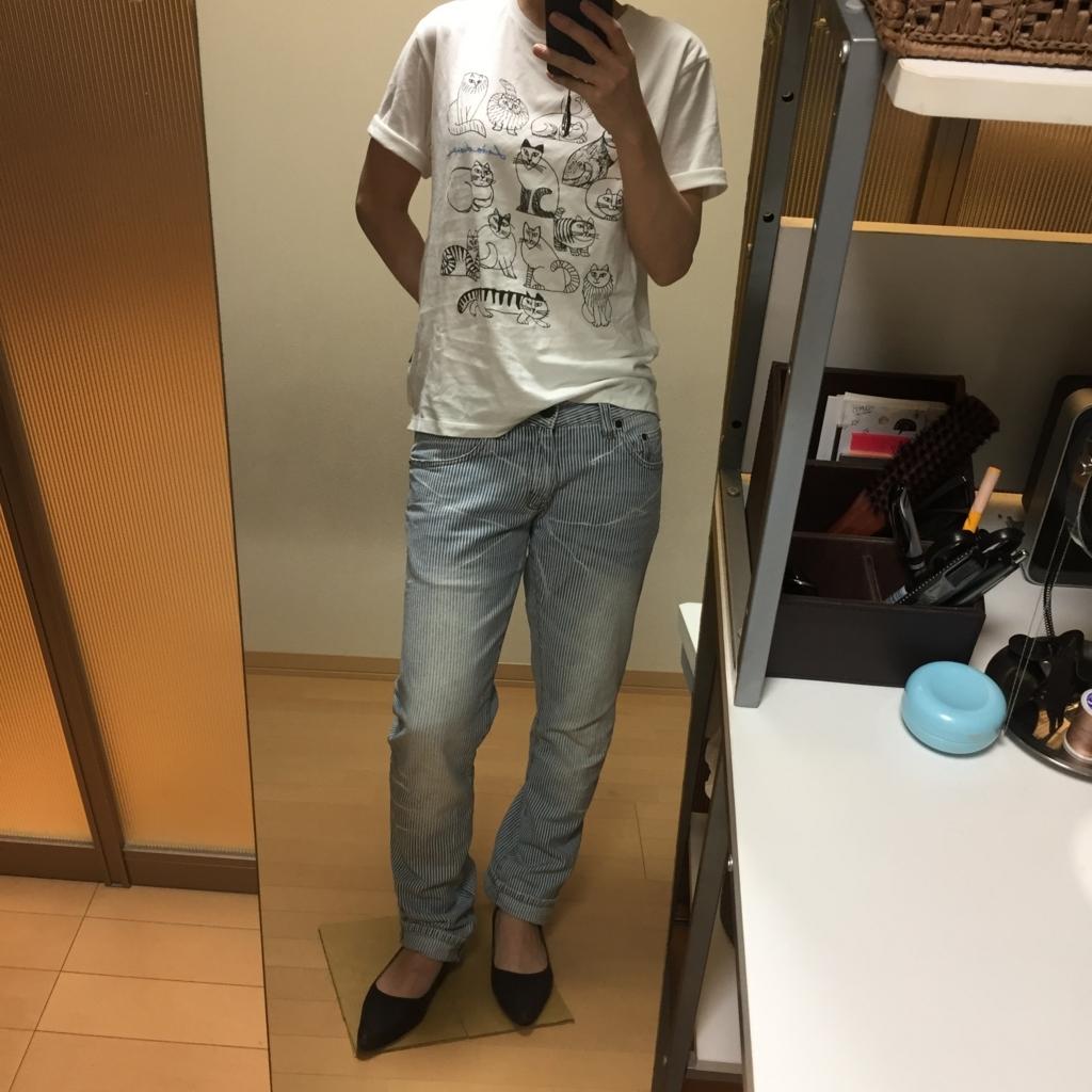 f:id:naganegi222:20170913102910j:plain