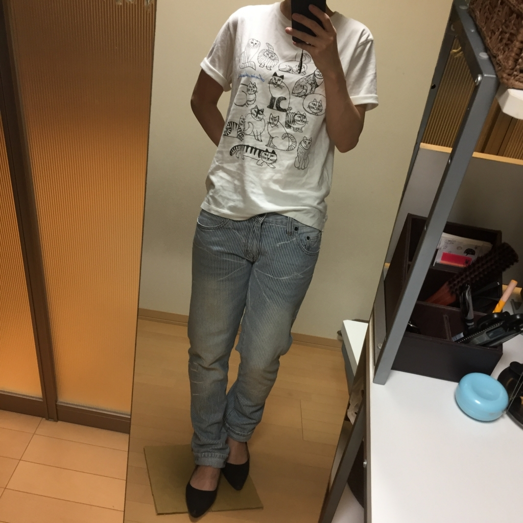 f:id:naganegi222:20170913102921j:plain