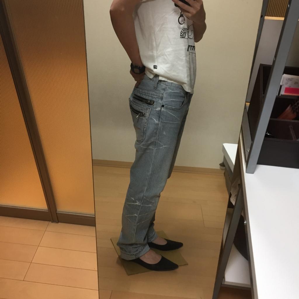 f:id:naganegi222:20170913103010j:plain