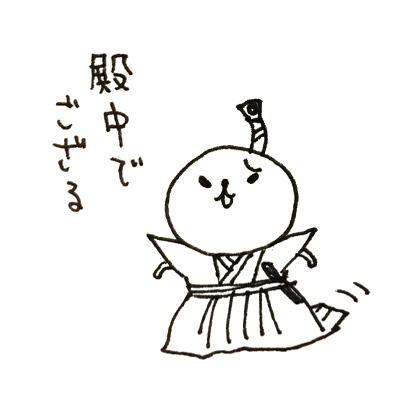 f:id:naganegi222:20170915103127j:plain