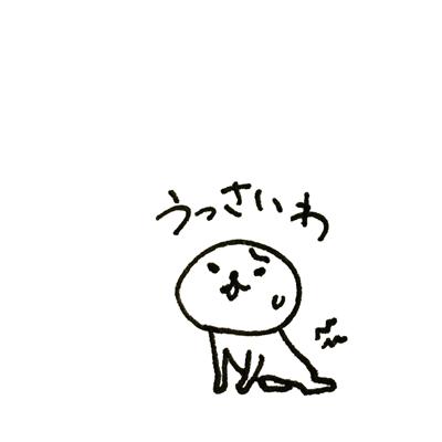 f:id:naganegi222:20170918003019j:plain