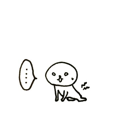 f:id:naganegi222:20170918003047j:plain