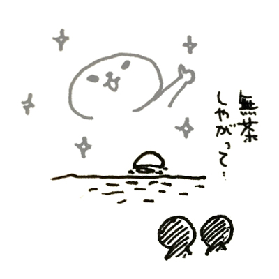 f:id:naganegi222:20170922052559j:plain