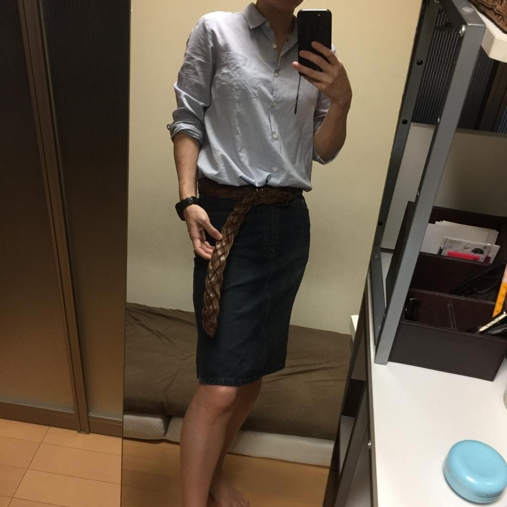 f:id:naganegi222:20170923132154j:plain