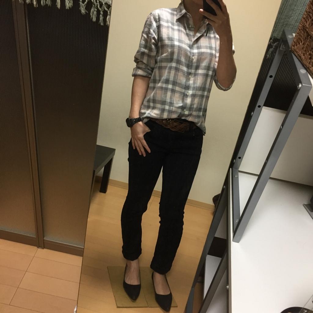 f:id:naganegi222:20171022071215j:plain