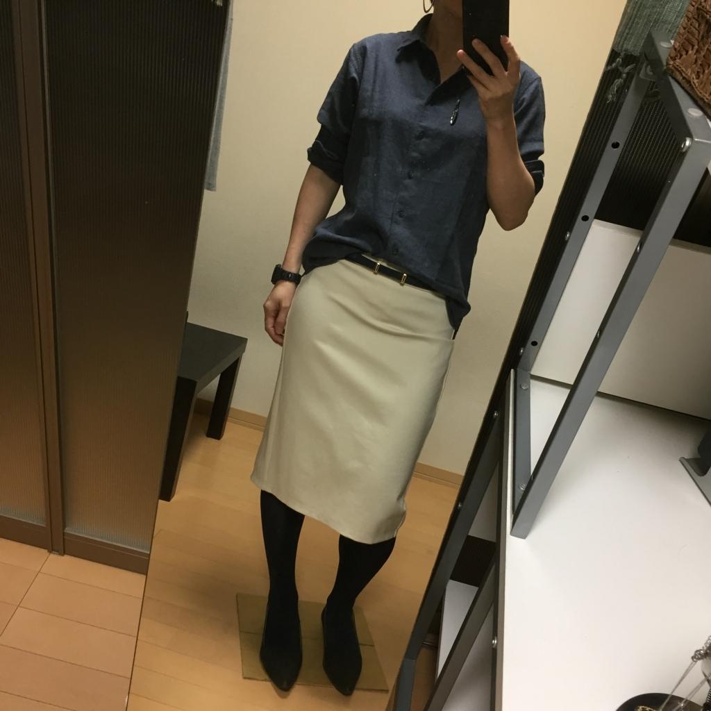 f:id:naganegi222:20171022072511j:plain