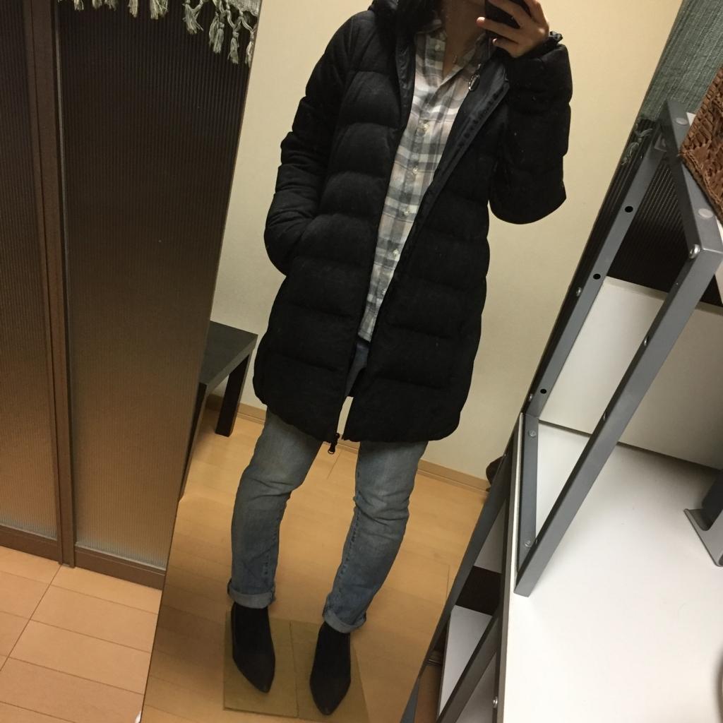 f:id:naganegi222:20171022073432j:plain