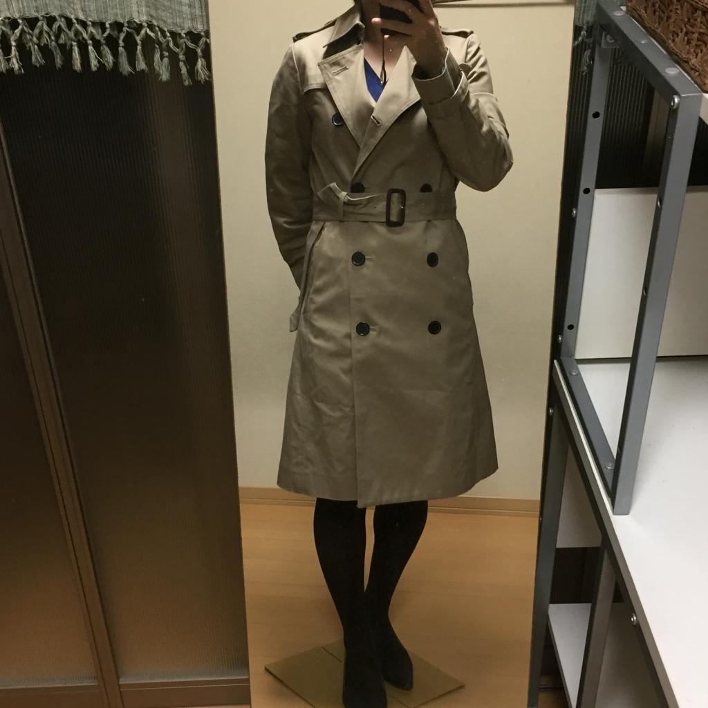 f:id:naganegi222:20171117043614j:plain