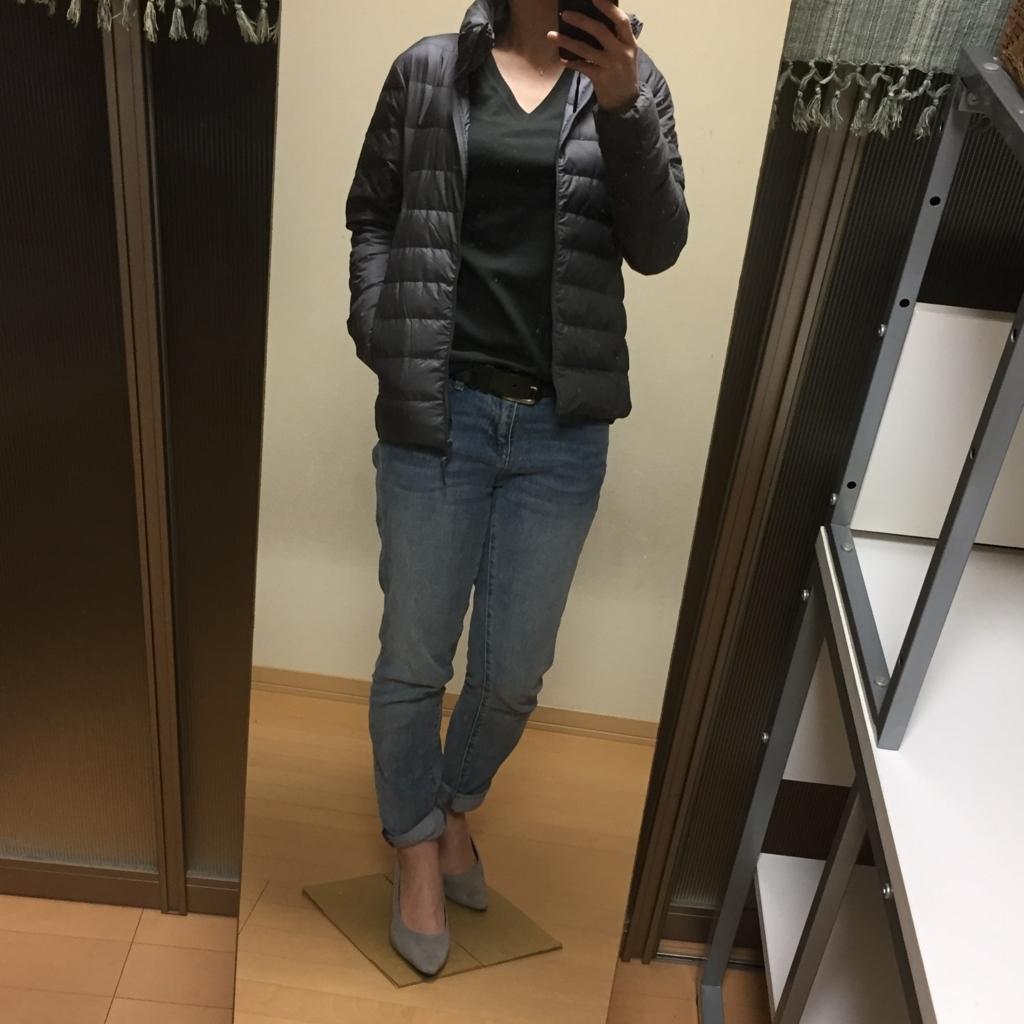 f:id:naganegi222:20171122025657j:plain