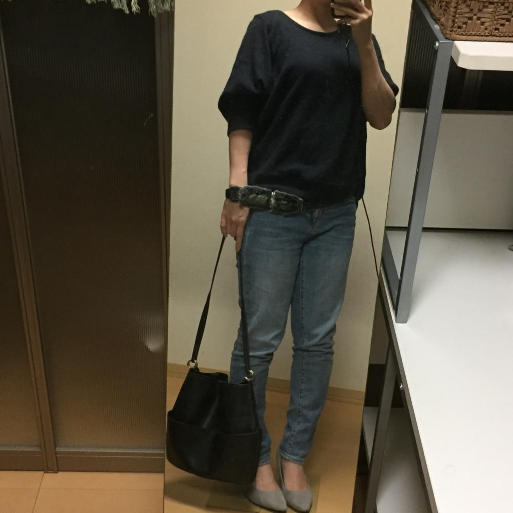 f:id:naganegi222:20171216051833j:plain