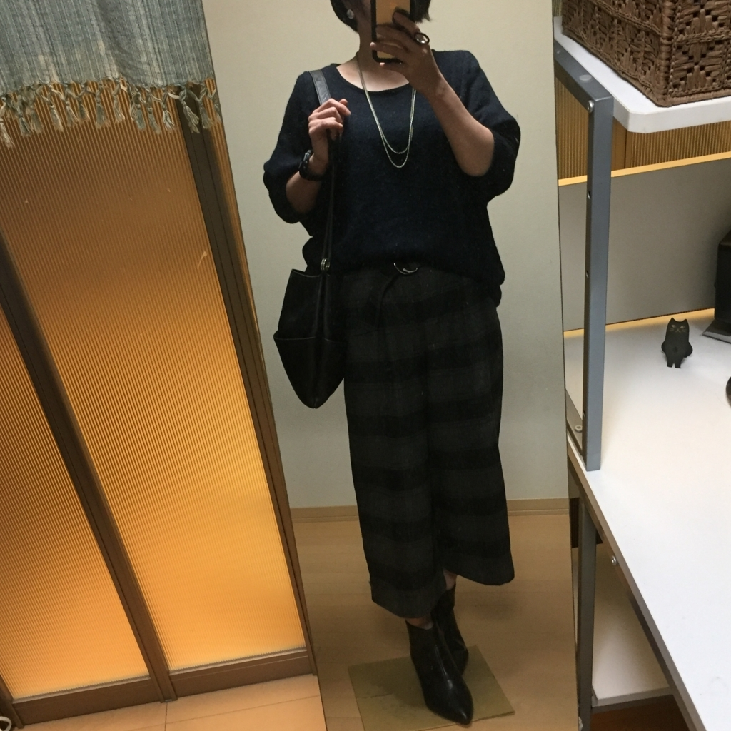 f:id:naganegi222:20171229044421j:plain