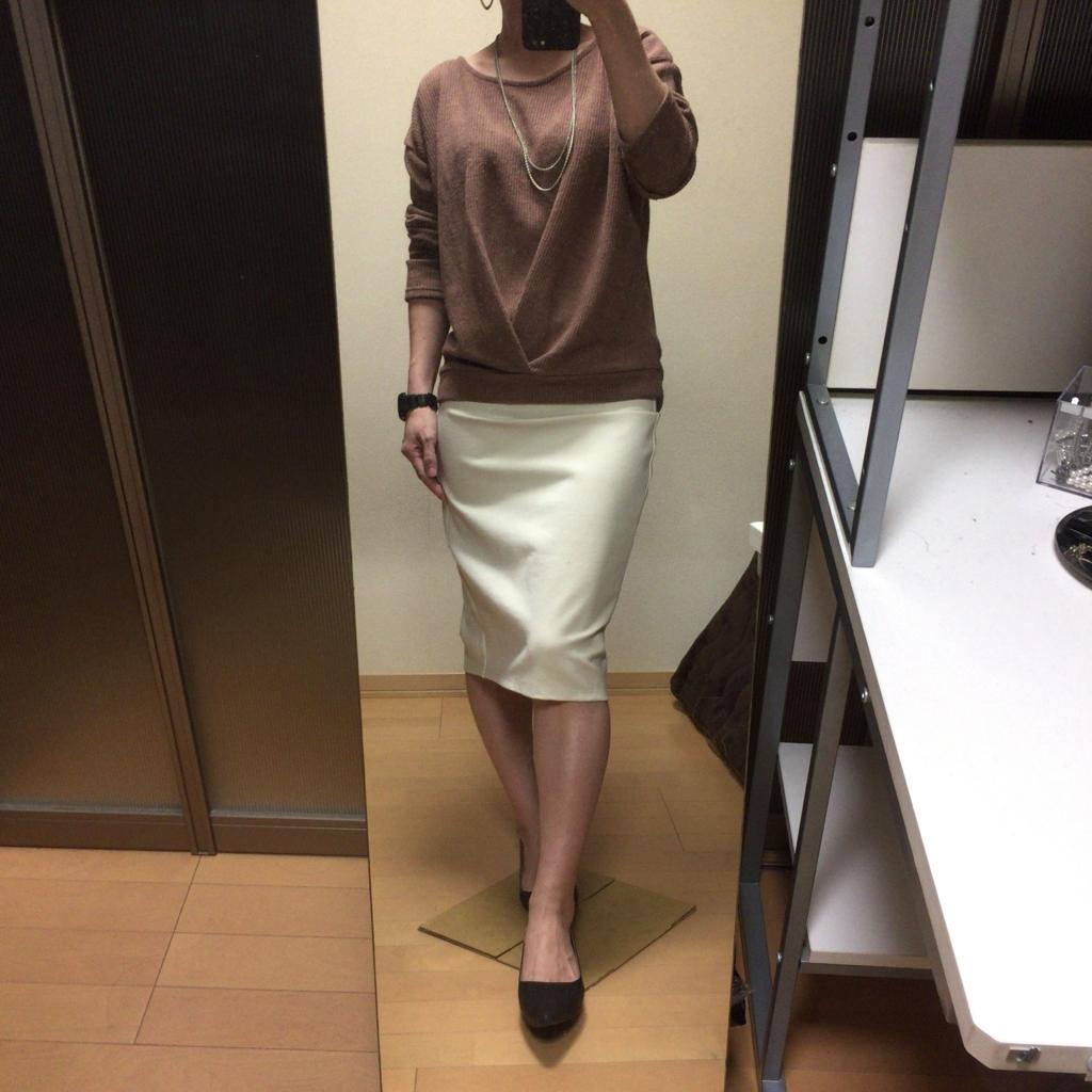 f:id:naganegi222:20171229052449j:plain