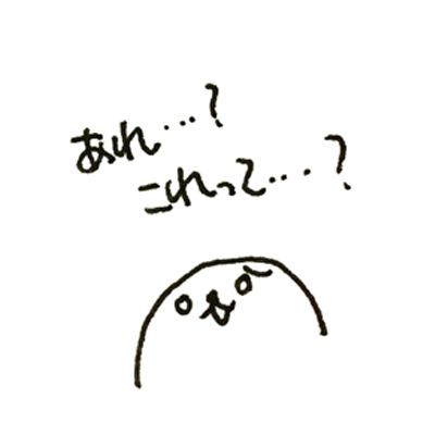 f:id:naganegi222:20180102224034j:plain