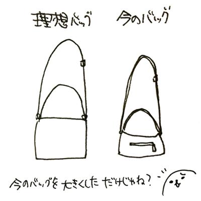f:id:naganegi222:20180102224036j:plain