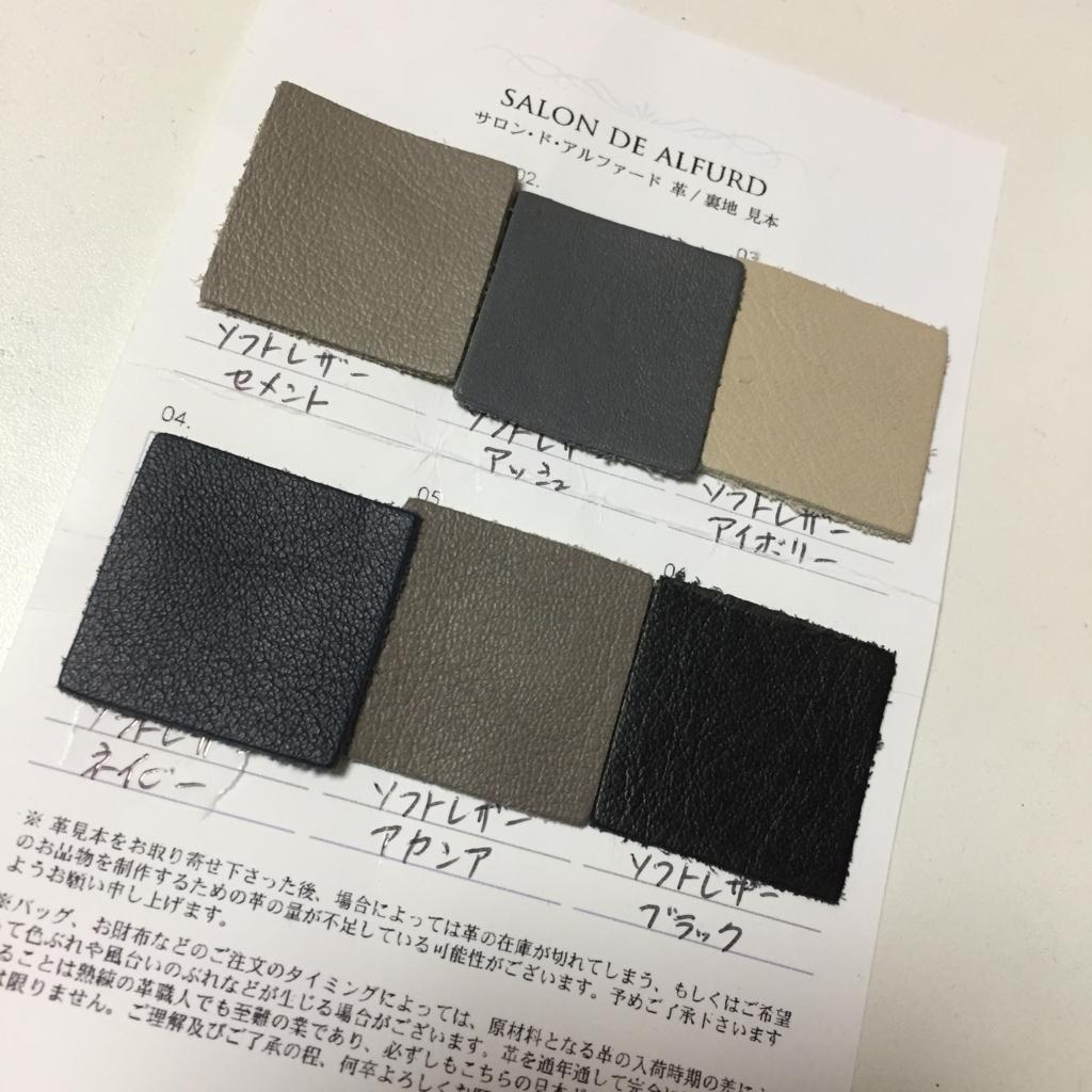 f:id:naganegi222:20180110030404j:plain