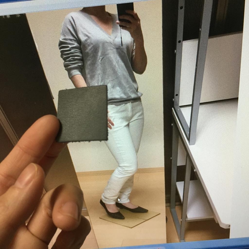 f:id:naganegi222:20180110044920j:plain