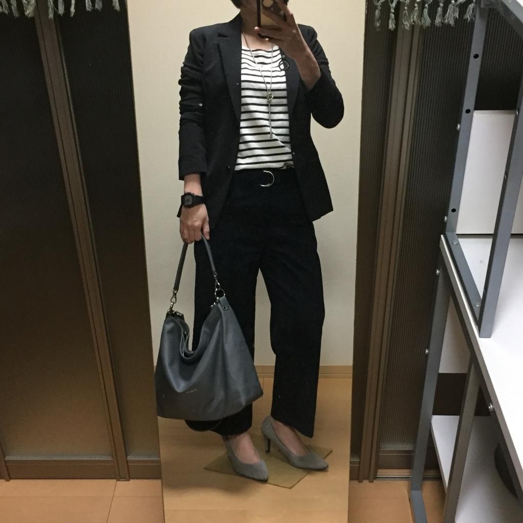 f:id:naganegi222:20180115061015j:plain