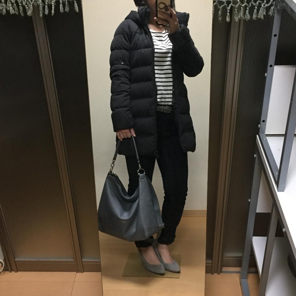 f:id:naganegi222:20180115061135j:plain