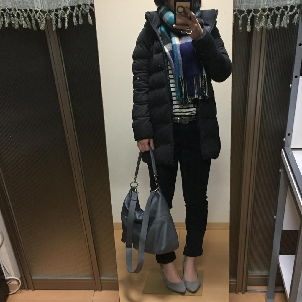 f:id:naganegi222:20180115061332j:plain