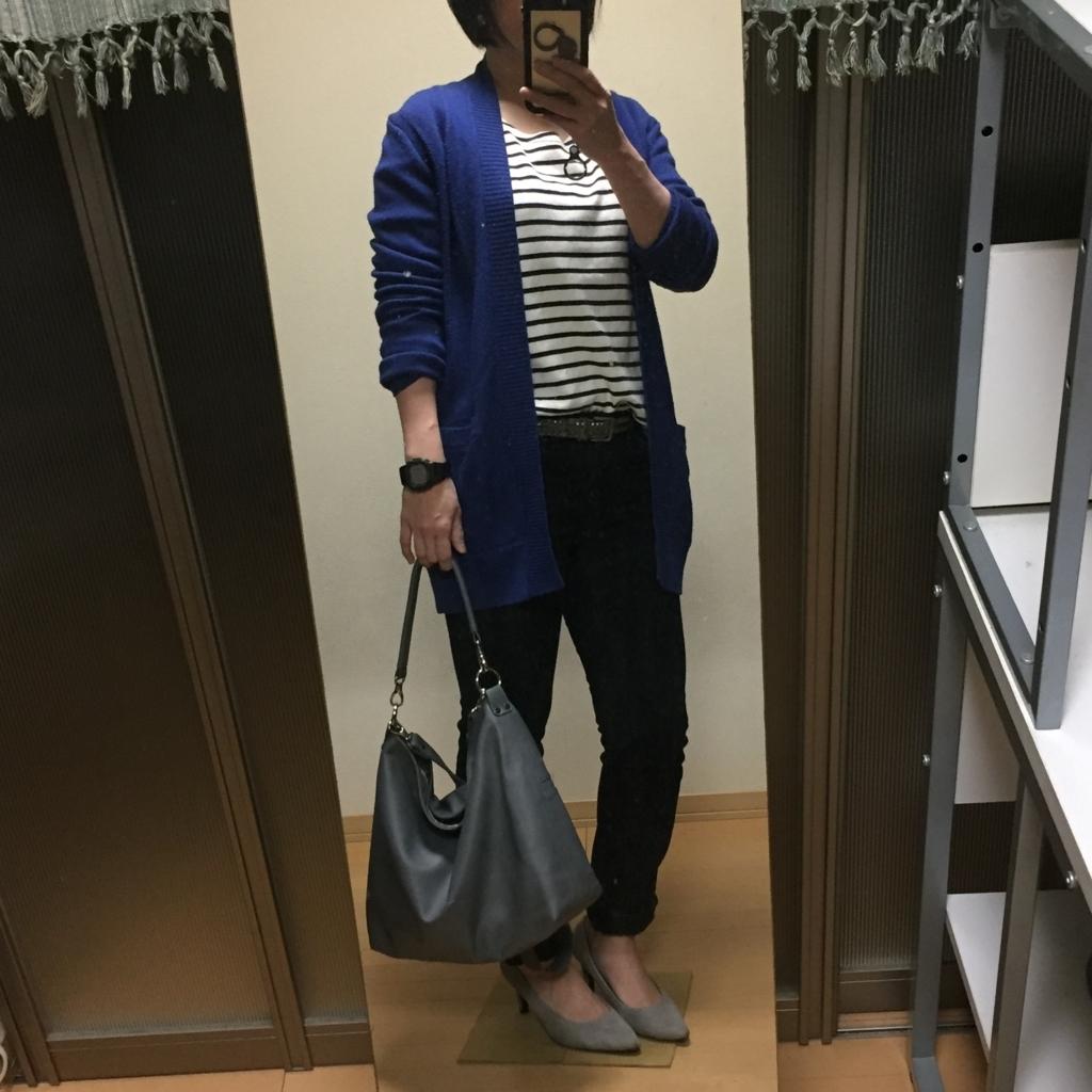 f:id:naganegi222:20180115061506j:plain