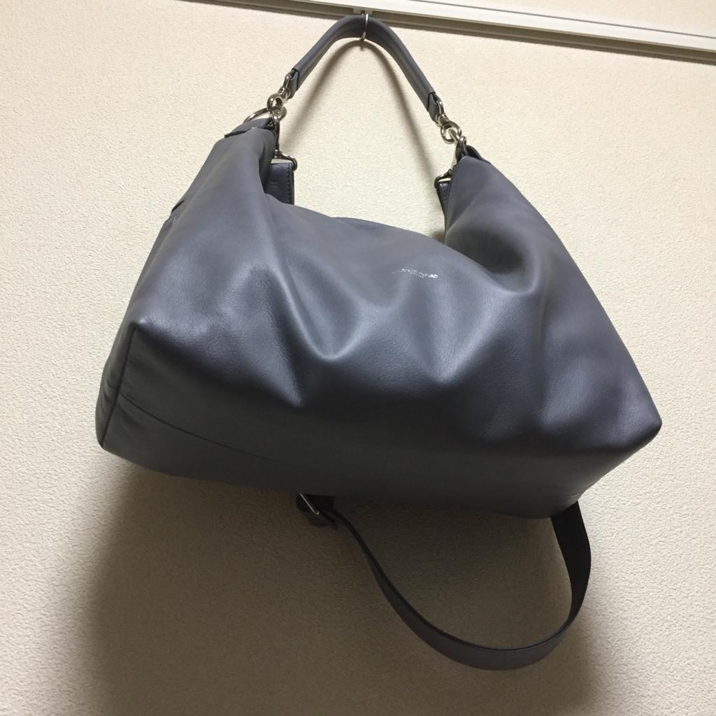 f:id:naganegi222:20180115062629j:plain