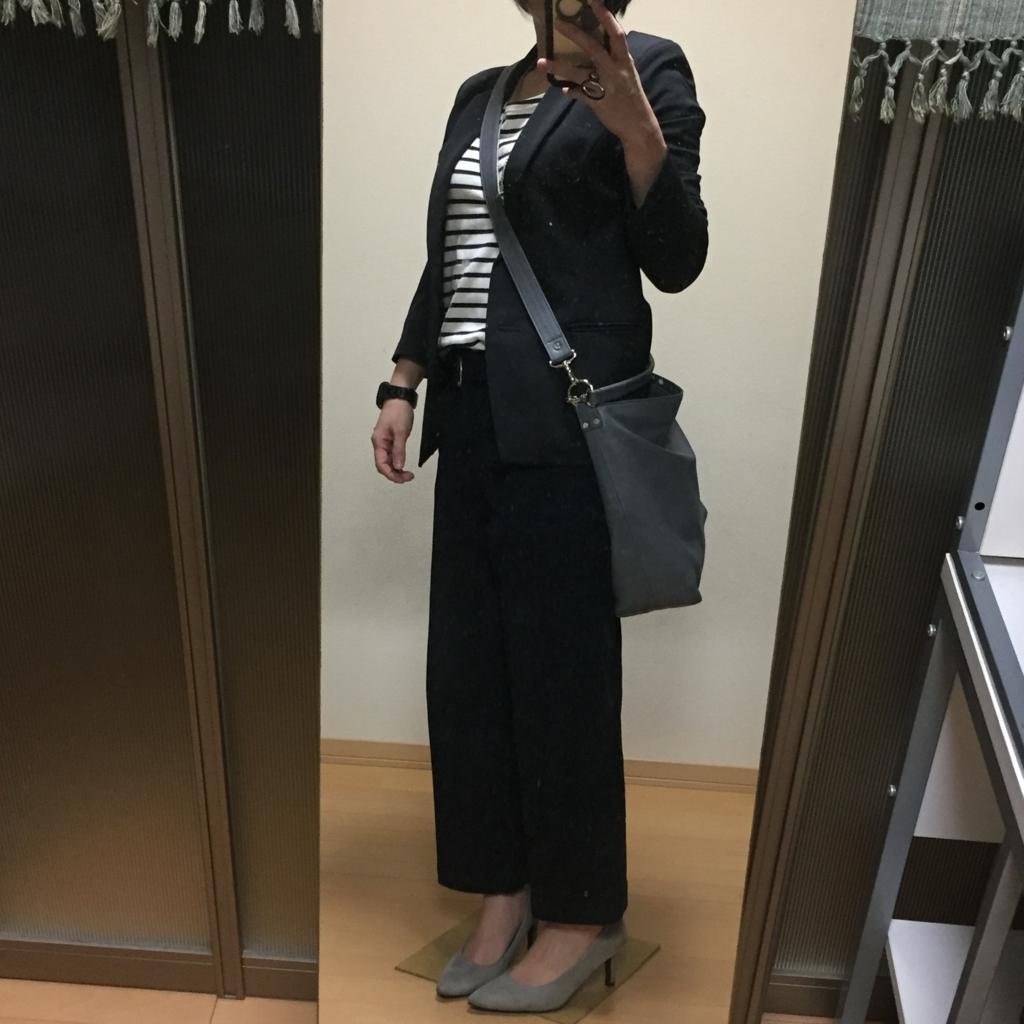 f:id:naganegi222:20180115064738j:plain