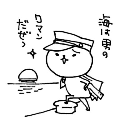 f:id:naganegi222:20180124080833j:plain