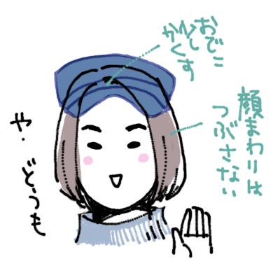 f:id:naganegi222:20180124082707j:plain