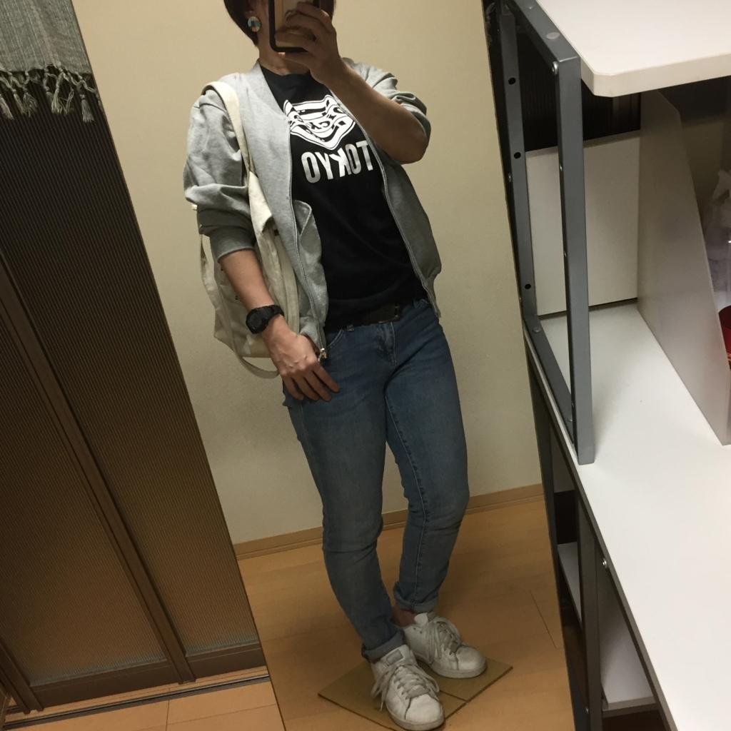 f:id:naganegi222:20180519075134j:plain