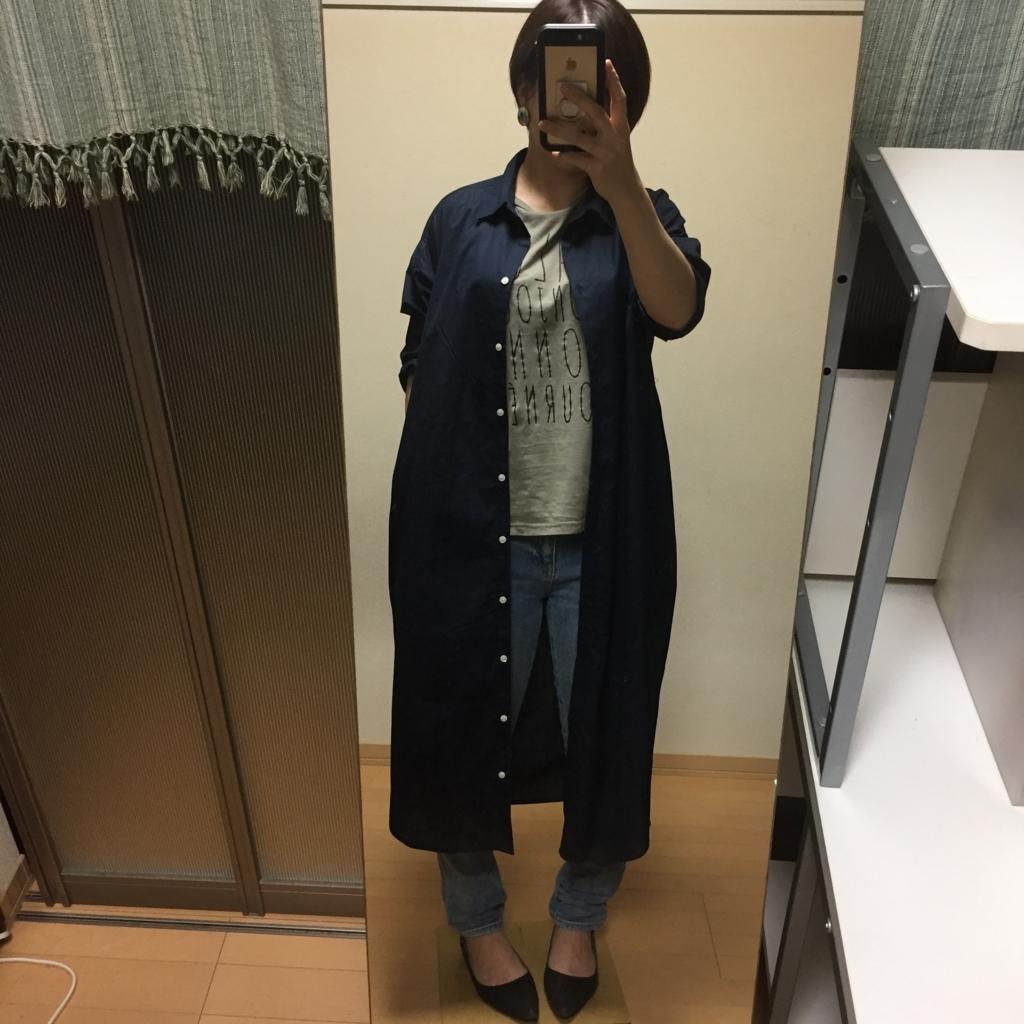 f:id:naganegi222:20180519093019j:plain