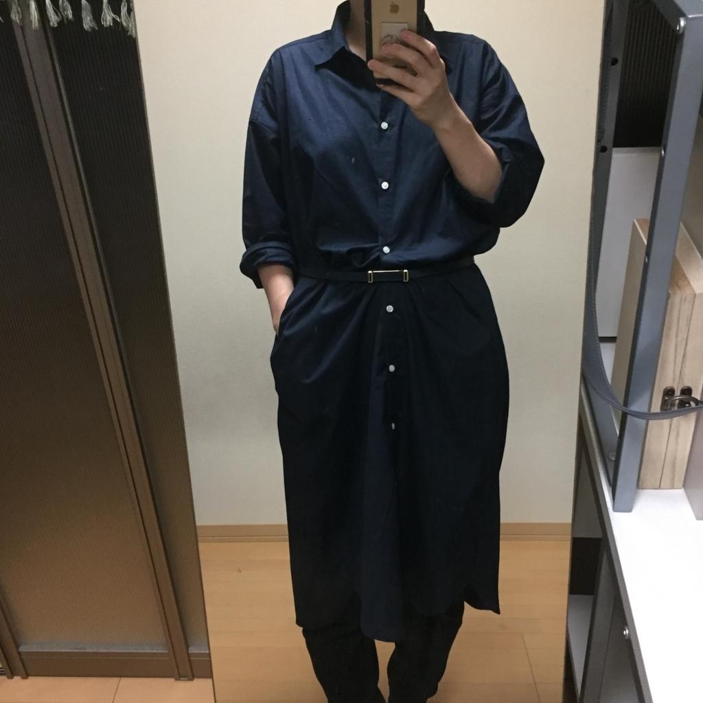 f:id:naganegi222:20180519100907j:plain