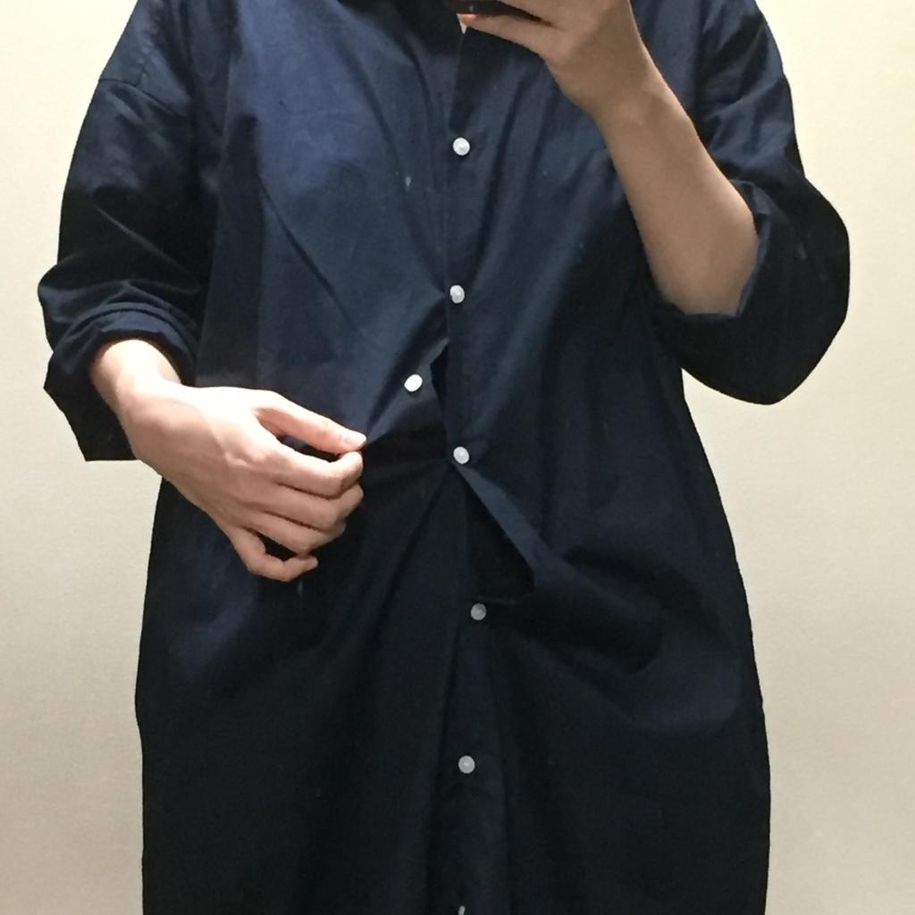 f:id:naganegi222:20180519100922j:plain