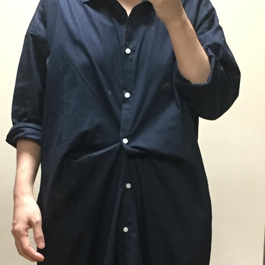 f:id:naganegi222:20180519100927j:plain
