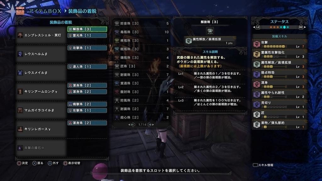 f:id:naganegi222:20180914043231j:plain