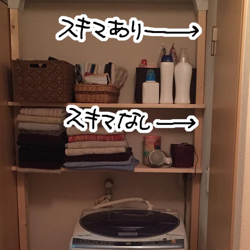 f:id:naganegi222:20181102020333j:plain