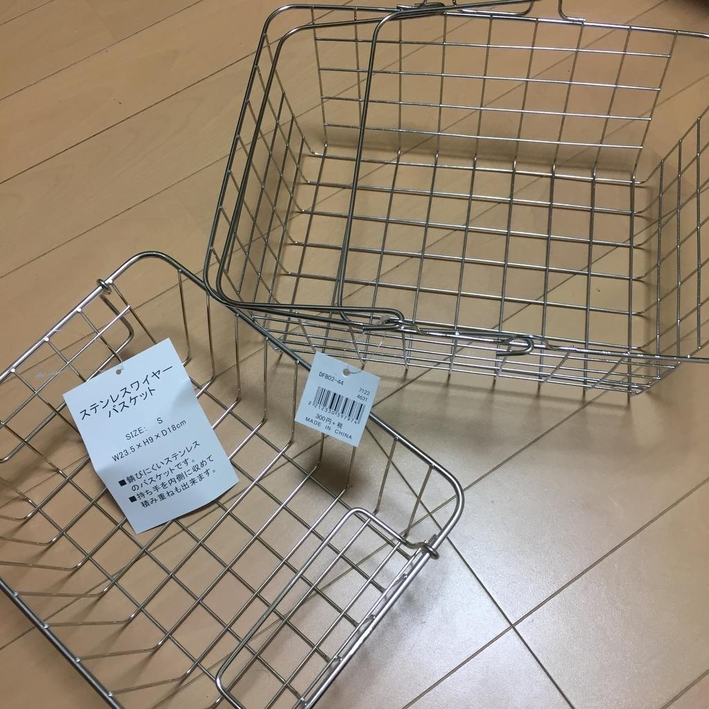 f:id:naganegi222:20181102070209j:plain