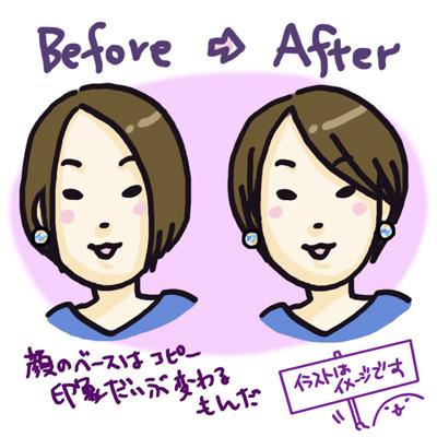 f:id:naganegi222:20181115062630j:plain