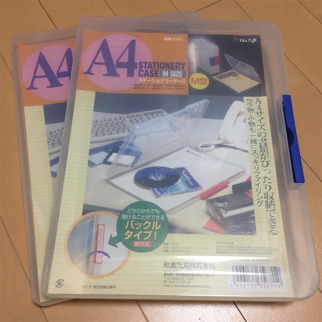 f:id:naganegi222:20181119013250j:image