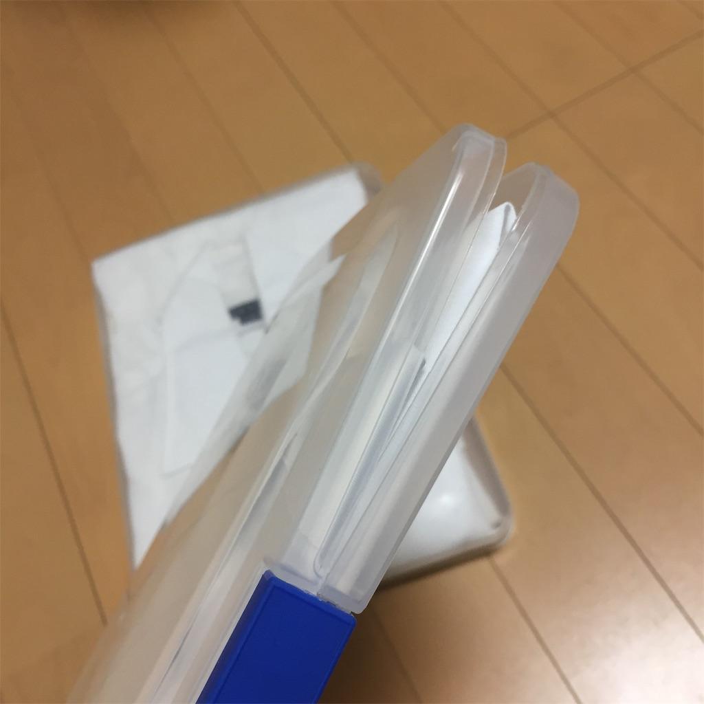 f:id:naganegi222:20181119013317j:image