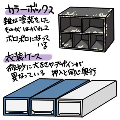 f:id:naganegi222:20181122173509j:plain